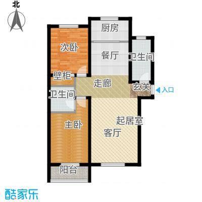 御龙瀚府127.00㎡14号楼―D1户型2室2厅1卫