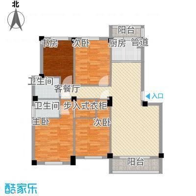 美中城132.10㎡四室两厅两卫户型4室2厅2卫