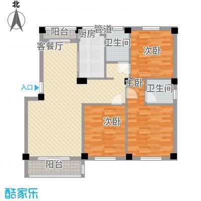 美中城125.81㎡三室两厅两卫户型3室2厅2卫