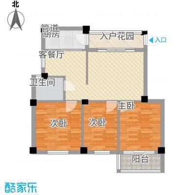 美中城94.36㎡三室两厅一卫户型3室2厅1卫