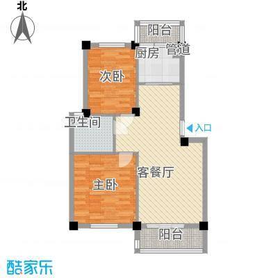 美中城85.97㎡两室两厅一卫户型2室2厅1卫