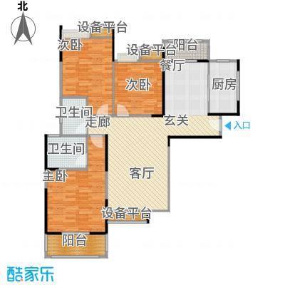 奥山星城户型3室1厅2卫1厨