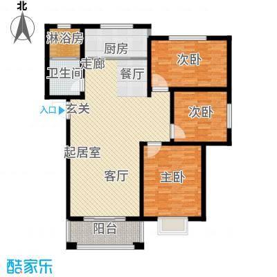 中房青年城118.00㎡3#B户型3室2厅1卫