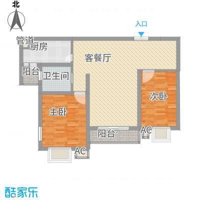 锦绣江南98.00㎡两室两厅一卫户型2室2厅1卫
