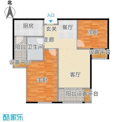 邦泰中央花城72.00㎡H户型 2室2厅1卫1厨户型2室2厅1卫
