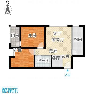 君泰财富广场户型2室1厅1卫1厨