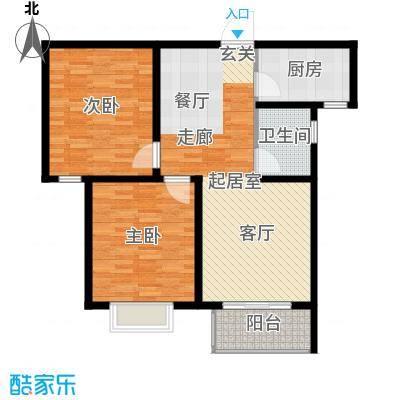 光华里91.00㎡E户型两室两厅一卫户型2室2厅1卫