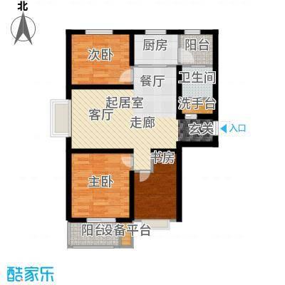 光华里103.00㎡5-C户型三室两厅一卫户型3室2厅1卫