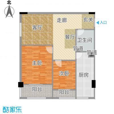 一中官邸97.40㎡c1户型 两室两厅一卫户型