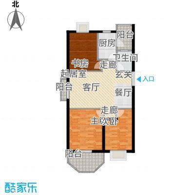 澜庭109.13㎡A户型三室两厅一卫户型3室2厅1卫