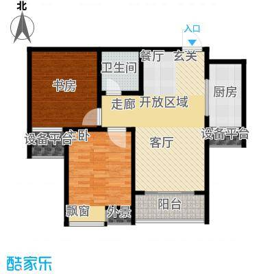 水晶东座86.90㎡B2户型 两室两厅一卫户型2室2厅1卫