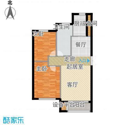 河海龙湾91.80㎡户型图户型2室2厅1卫