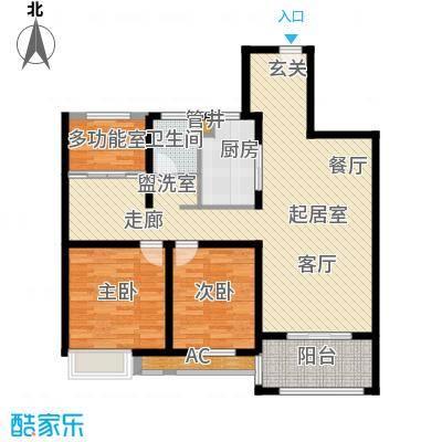 名邦中央公馆105.00㎡三室两厅一卫户型3室2厅1卫