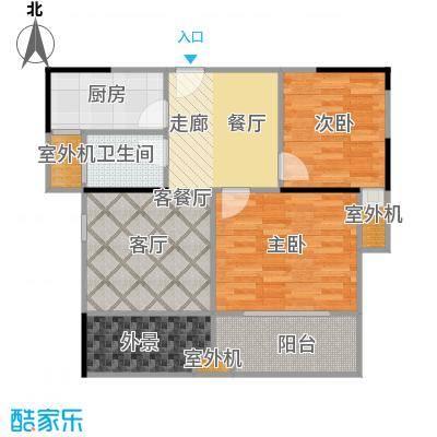 中誉南岸公馆76.24㎡户型10室