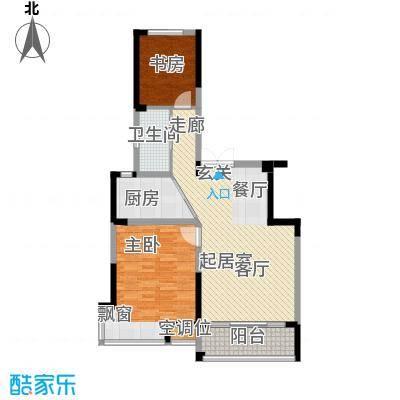 渤海之星82.90㎡户型图户型2室2厅1卫