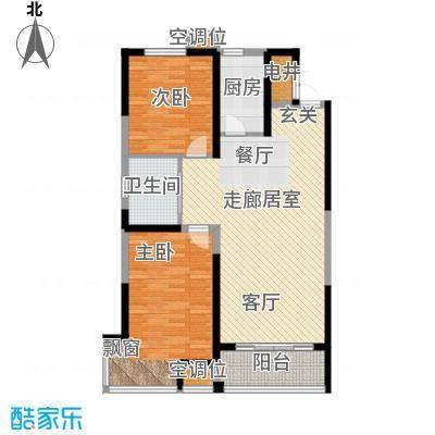 渤海之星95.79㎡户型图户型2室2厅1卫