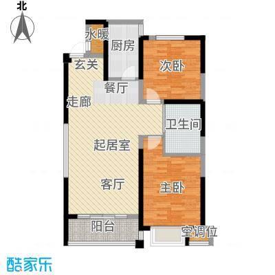 渤海之星87.41㎡户型图户型2室2厅1卫