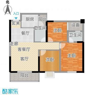 金色华府116.08㎡A1户型3室2厅2卫