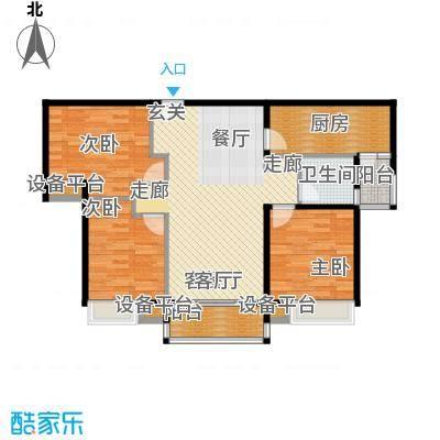 天泰华府户型3室1厅1卫1厨