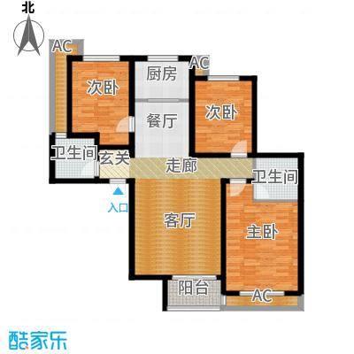 新源燕府133.00㎡g3户型 三室两厅两卫户型3室2厅2卫