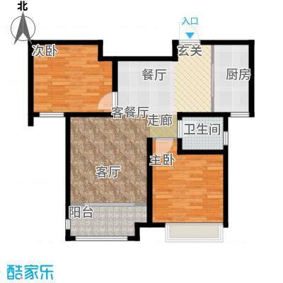 中国铁建・明山秀水85.91㎡C5户型2室2厅1卫