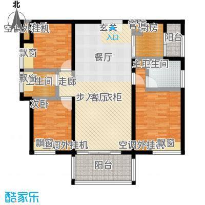 中信凯旋国际112.00㎡B1栋C-2户型三房两厅两卫双阳台户型3室2厅2卫