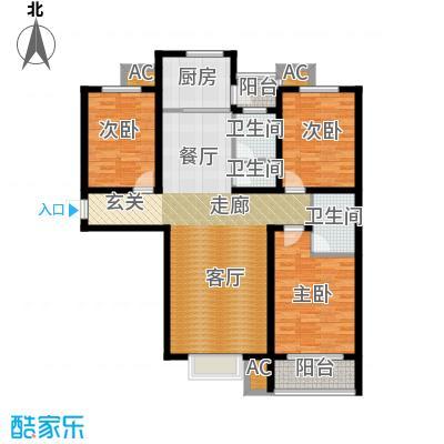 紫金蓝湾126.61㎡b4户型 三室两厅两卫户型