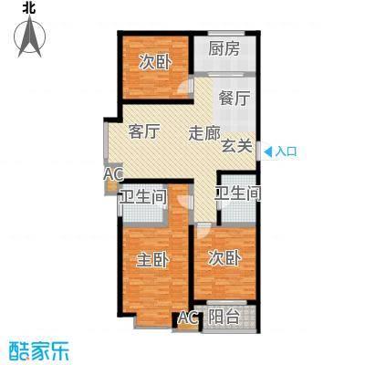 御龙湾123.00㎡2号楼/3号楼A2户型3室2厅2卫