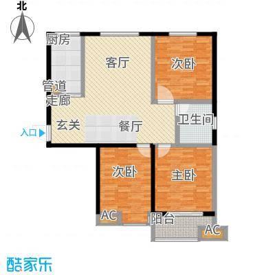 御龙湾115.00㎡2号楼/3号楼C2户型3室2厅1卫