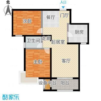 中铁・逸都国际93.00㎡A1户型-两室两厅一卫户型2室2厅1卫