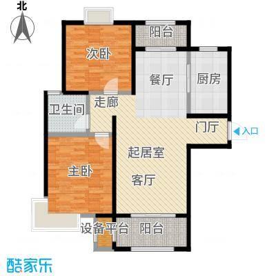 中铁・逸都国际97.00㎡A2户型-两室两厅一卫户型2室2厅1卫