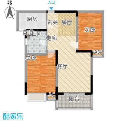 润城东方93.00㎡两房两厅一卫约93㎡户型2室2厅1卫