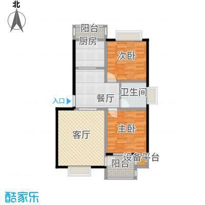 名人国际名人国际户型C 2室2厅1卫83.00㎡户型2室2厅1卫