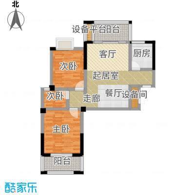 瑞景城户型3室1厨