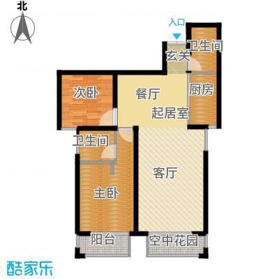 天水丽城二期98.44㎡B户型-两室两厅两卫户型2室2厅2卫