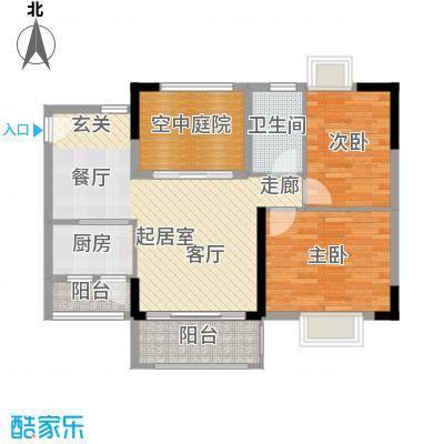 香海湾85.16㎡2栋03户型2室2厅1卫户型2室2厅1卫