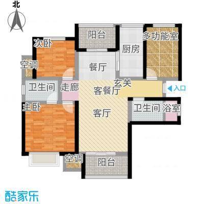 富力十号118.00㎡C区户型3室2厅2卫