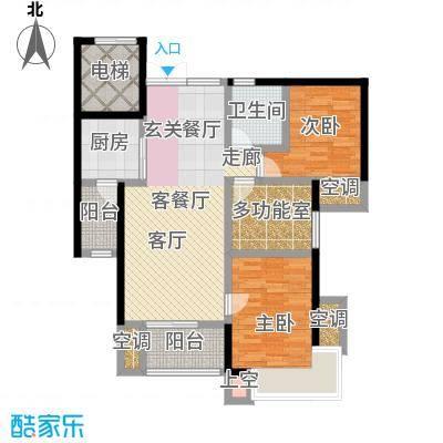 富力十号95.00㎡C区户型3室2厅1卫