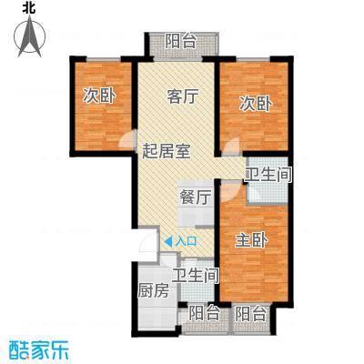天水丽城二期135.48㎡B2 三室两厅两卫户型3室2厅2卫