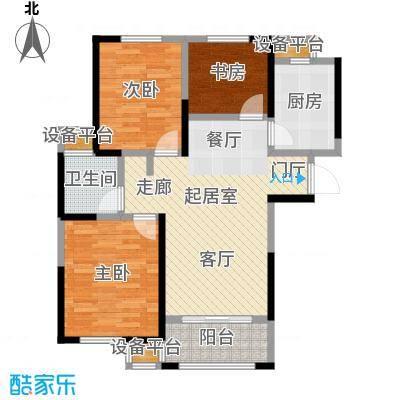 淮矿东方蓝海97.00㎡B2户型3室2厅1卫