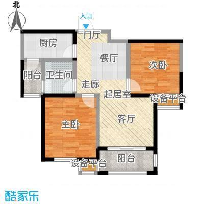 淮矿东方蓝海83.00㎡B1户型2室2厅1卫