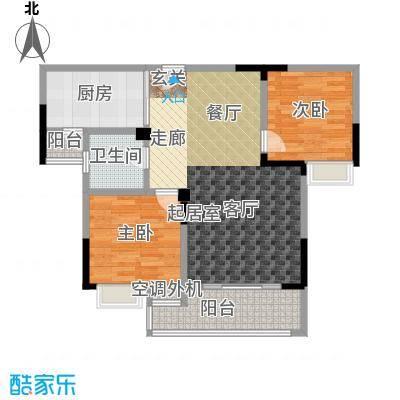 君怡美筑3-C/C1户型 二居室 90-95平米户型2室2厅1卫