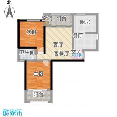 永鸿御珑湾81㎡两房两厅一卫户型
