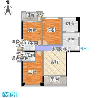 永鸿御珑湾116㎡三房两厅两卫户型