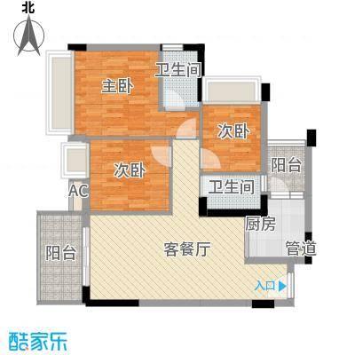 大翼龙苑90.27㎡8/9/10栋01单元户型3室2厅2卫