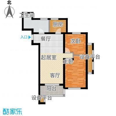 河海龙湾90.00㎡户型图户型2室2厅1卫
