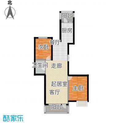 国宝壹号123.53㎡户型图户型2室2厅1卫