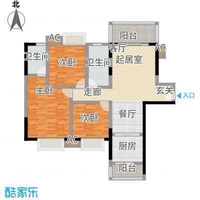 大信溢彩年华114.98㎡1栋03单位户型图户型3室2厅2卫