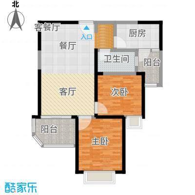 恒大名都92.34㎡17#1单元2、3户型2室2厅1卫1厨户型2室2厅1卫