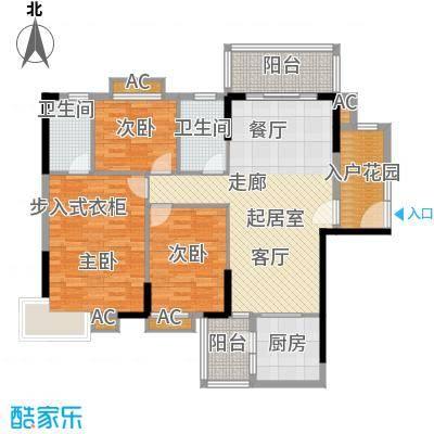 大信时尚家园119.54㎡10栋01户型3室2厅2卫